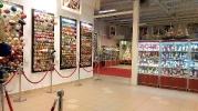 Wycieczka do Sandomierza i Muzeum Bombki Choinkowej w Nowej Dębie_26